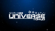 みい|ユニバース東京