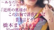 「清楚なGカップマダム♪」07/22(日) 10:05   橋本まいの写メ・風俗動画