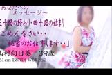 「アラフォーマダムの冒険♪」07/22(日) 12:05   山村向日葵の写メ・風俗動画