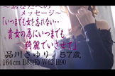 「熟したスレンダー美熟女さん♪」07/22(日) 19:05   品川さゆりの写メ・風俗動画