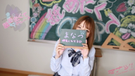 「完全未経験♪清純ギャル♪」07/23(月) 12:57   まなつの写メ・風俗動画