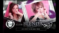 吉崎 みな|club BLENDA(ブレンダ)西中島・新大阪店