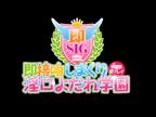 「★エロさ100%綺麗目JK★セーラちゃん★」07/25(水) 05:30 | セーラちゃんの写メ・風俗動画