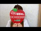 「黒沢あゆ (23)」07/26(木) 16:53 | 黒沢あゆの写メ・風俗動画