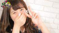 「【黒髪☓巨乳☓ロリ】気になる撮影風景」07/26(木) 22:38 | みつきの写メ・風俗動画