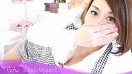 「ゆるふわキレカワ嬢!」07/27(金) 00:23 | らん【美乳】の写メ・風俗動画