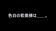 「若いのにフェロモン」08/12(土) 13:52 | あなの写メ・風俗動画