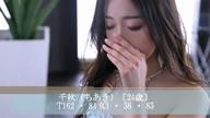 「ちあきmovie」07/28(土) 18:46 | 千秋(ちあき)の写メ・風俗動画