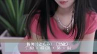 「ともみmovie」07/28(土) 19:21 | 智美(ともみ)の写メ・風俗動画