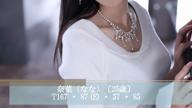 「ななmovie」07/28(土) 19:28 | 奈菜(なな)の写メ・風俗動画