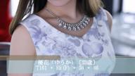 「ゆうかmovie」07/30(月) 04:03 | 優花(ゆうか)の写メ・風俗動画