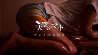 「【天空のマット】プレイ動画公開!」08/02(木) 23:13 | るみの写メ・風俗動画