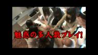 「激エロ7P動画」08/02日(木) 23:52 | 綾波えれなの写メ・風俗動画