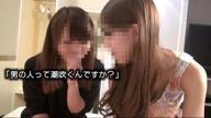 「ウブな素人娘に初めての手コキを教えました。」08/03日(金) 00:27 | 沢尻らむの写メ・風俗動画