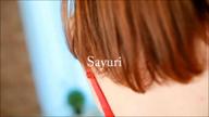 「放尿大好き美人艶妻」08/03(金) 13:49 | さゆりさんの写メ・風俗動画