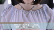 「亜里沙(ありさ)movie」08/04(土) 23:40 | 亜里沙(ありさ)の写メ・風俗動画