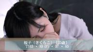「桜子(さくらこ)movie」08/05(日) 00:00 | 桜子(さくらこ)の写メ・風俗動画