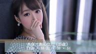 「杏奈(あんな)movie」08/04(土) 23:49 | 杏奈(あんな)の写メ・風俗動画