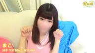 「真性ロ○萌えガール☆「まこ」ちゃん♪」08/06(月) 12:40   まこの写メ・風俗動画