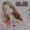 「TandMの【らら】です♪♪」08/06(月) 23:32 | らら(きれい系)の写メ・風俗動画