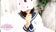 「超〜キュート!」08/07(火) 12:21   かなの写メ・風俗動画