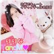 「TandM【りりな】です♪」08/07(火) 17:19 | りりな(かわいい系)の写メ・風俗動画
