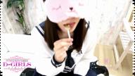 「SSS級!!超〜極上のルックス!!」08/07(08/07) 19:56 | ランの写メ・風俗動画