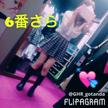 「☆GHRオフィシャル動画投稿☆」08/08(水) 09:49 | 五反田GHRの写メ・風俗動画