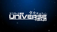 「ユニバース『清楚』部門で最高ランク受賞☆」08/11(土) 10:30 | はなの写メ・風俗動画