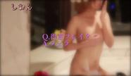 「動画日記 シオン」08/09(火) 12:59 | シオンの写メ・風俗動画