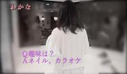 「愛の軍団隊長」08/09(火) 13:01 | ワカナ(未経験)の写メ・風俗動画