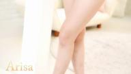 「満足度200%の期待のNEWアイドル!可愛さ溢れる『ありさ』ちゃん!」08/13(08/13) 04:43 | ありさの写メ・風俗動画