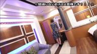「間違いないおススメ奥様です!」08/14(火) 02:47   のぞみの写メ・風俗動画