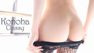 「長身スレンダー美人」08/14(火) 11:09 | このはの写メ・風俗動画