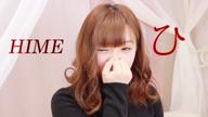 「超絶可愛い極上美少女!」08/14(火) 12:04   ひめの写メ・風俗動画