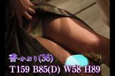 「明るくて癒し系♪ ムチムチエロボディな セクシー美人妻 【香-かおり奥様】」08/14(火) 14:27 | 香-かおりの写メ・風俗動画