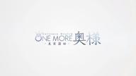ゆみ|one more奥様 蒲田店