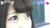 「まりな☆憧れの生徒会長」08/15(08/15) 00:33 | まりなの写メ・風俗動画