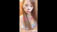 「あいの☆SSS級☆過去最高レベル」08/15(08/15) 10:09 | あいのの写メ・風俗動画