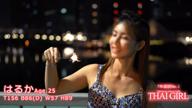 「【はるかさん動画公開】(音声なし)」08/15(水) 11:40 | はるかの写メ・風俗動画