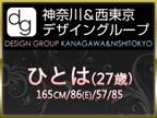 「当店☆ナンバーワンBody♪」08/16(木) 03:45 | ひとはの写メ・風俗動画