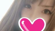 「あやね紹介ムービー」08/16(木) 10:59   あやねの写メ・風俗動画
