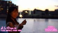 「【よしのさん動画公開♪】 (音声なし)」08/16(木) 11:35 | よしのの写メ・風俗動画