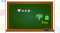 「☆純白のミニマムアイドル系美少女☆【りおな】ちゃん♪」08/16(木) 15:04 | りおなの写メ・風俗動画