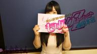 「乙女系パイパン娘『りんか』」08/16(木) 16:00   りんかの写メ・風俗動画