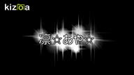 「凛【あや】」08/16(木) 19:14 | 彩(あや)の写メ・風俗動画