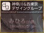「危うさを秘めた官能ボディ♪」08/17(金) 01:45 | みひろの写メ・風俗動画