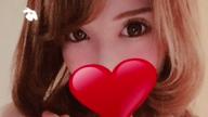 「ゆうき紹介ムービー」08/17(金) 05:30   ゆうきの写メ・風俗動画