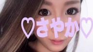 「さやか紹介ムービー」08/17(金) 05:32   さやかの写メ・風俗動画