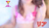 「リア イメージ動画」08/17(金) 12:08   リアの写メ・風俗動画